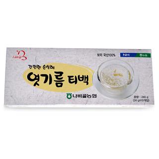 나비골농협 엿기름티백 240g
