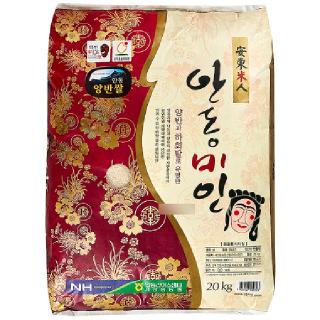 서안동농협 안동미인쌀(영호진미), 2019년산, 20kg